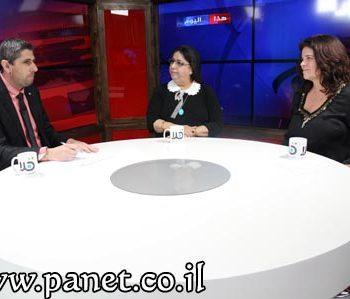 "ראיון עם ד""ר ריחאב עבד אלחלים ולילי וייסברגר"