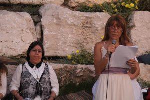 יהלומה זכות במפגש סלט ישראלי אשקלון