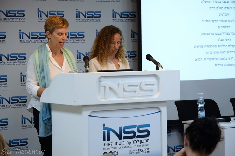 tamy yakira and yael admi at inss by gal mosenson