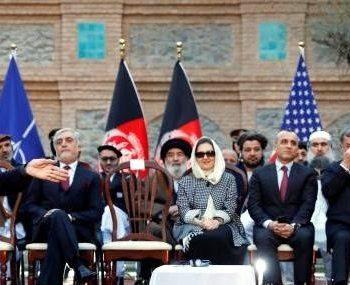 הסכם באפגניסטן