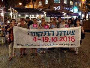 פעילות מירושלים עם דגל צעדת התקווה