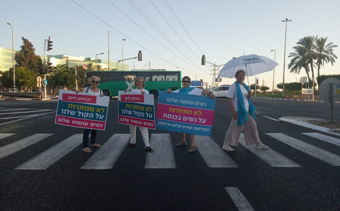 zomet crossing road